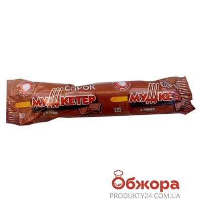 Сырок Мушкетер  с какао 20% 70 г – ИМ «Обжора»