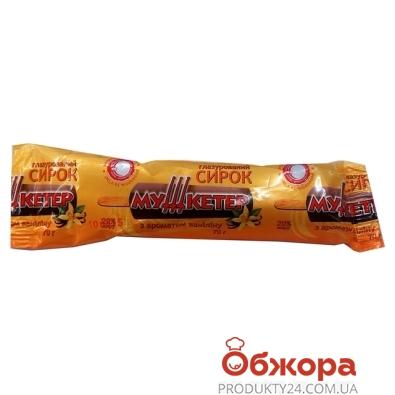 Сырок Мушкетер ваниль 20% 70 г – ИМ «Обжора»