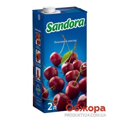 Сок Сандора (Sandora) вишня 2 л – ИМ «Обжора»