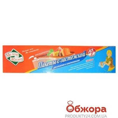 Пакеты Мелочи Жизни с застежкой 1л/10 шт. – ИМ «Обжора»