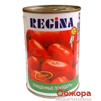 Томаты Ресина (Recina) очищенные 400 г – ИМ «Обжора»