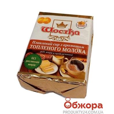 Сыр плавленый Шостка Топленое молоко 50% 90 г – ИМ «Обжора»