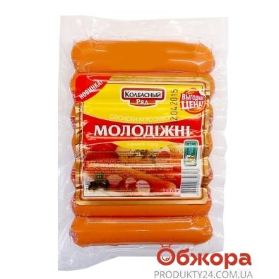 Сосиски Фаворит Колбасный ряд молодежные 1/с 330гр – ИМ «Обжора»