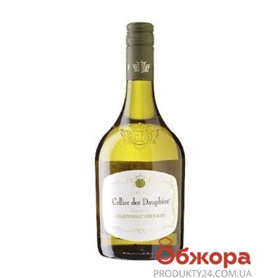 Вино Фр. Сельер де Дофин (Cellier des Danfins) Шардоне\Гренаш бел. п\сл. 0,75л – ИМ «Обжора»