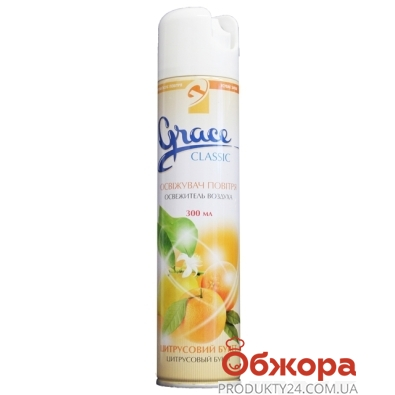 Освежитель воздуха Грейс (Grace) Цитрусовый букет 300 мл – ИМ «Обжора»