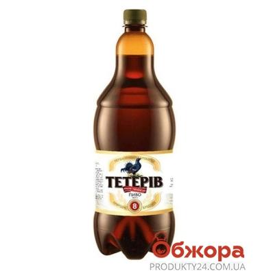 Пиво Перша Приватна Броварня (ППБ) Тетерев 2 л. – ИМ «Обжора»