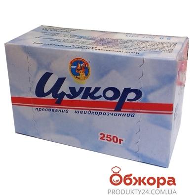 Сахар рафинад Козуб 250г – ИМ «Обжора»