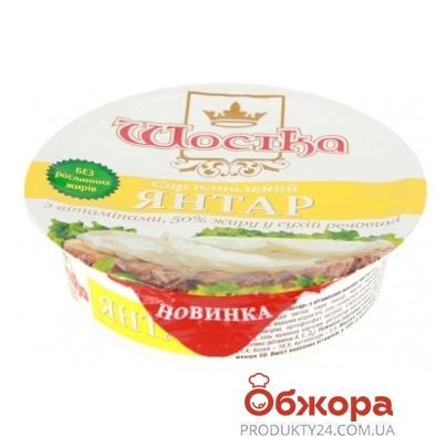 Сыр плавленый Шостка Янтарь 180 г – ИМ «Обжора»