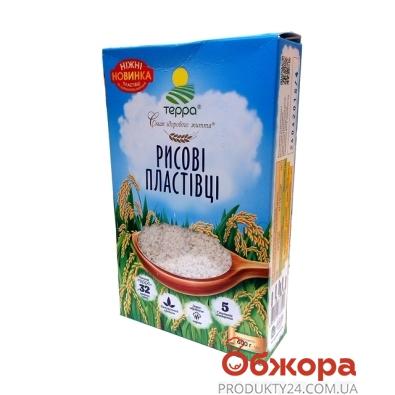 Хлопья Терра рисовые 600г картон – ИМ «Обжора»