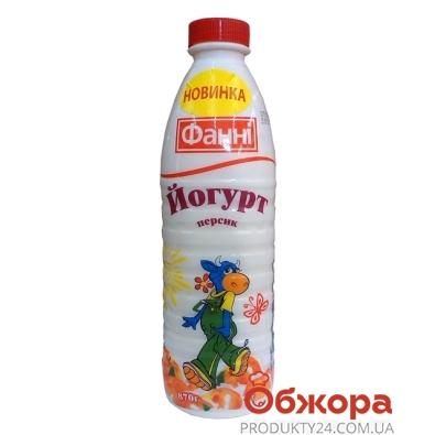 Йогурт Фанни персик 1% 870 г – ИМ «Обжора»