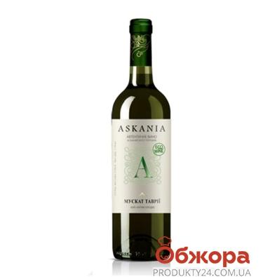 Вино Аскания (Askania) Мускат Таврии белое п/сл. 0,75 л – ИМ «Обжора»