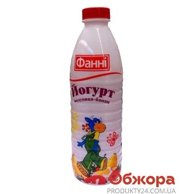 Йогурт Фанни клубника-банан 1% 870 г – ИМ «Обжора»