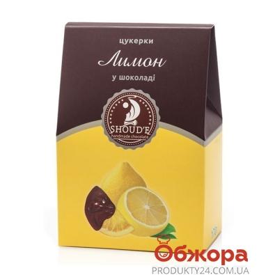Конфеты Сладкий мир лимон в шоколаде 170 г – ИМ «Обжора»