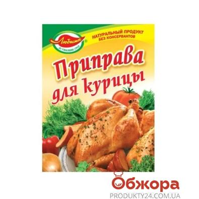 Приправа Любысток д/курицы 30г/100 шт. – ИМ «Обжора»