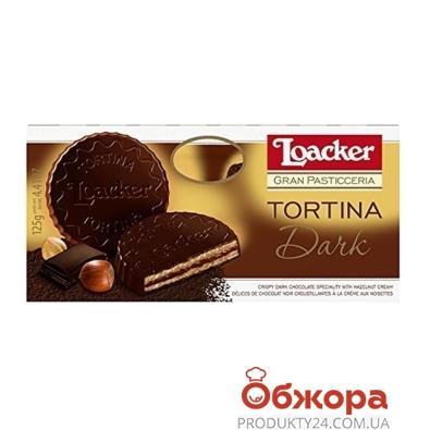 Вафли Лоакер (Loacker)Тортина чоко ноир 125 г – ИМ «Обжора»