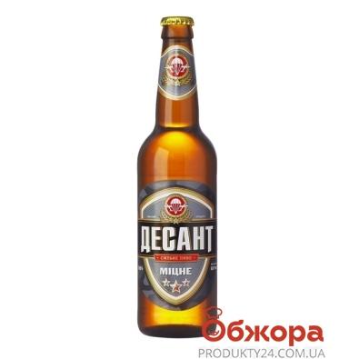 Пиво Оболонь Десант крепкое 0,5л – ИМ «Обжора»