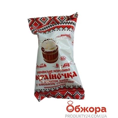 Мороженое Три Медведя Украиночка с ароматом ванили 65 г – ИМ «Обжора»