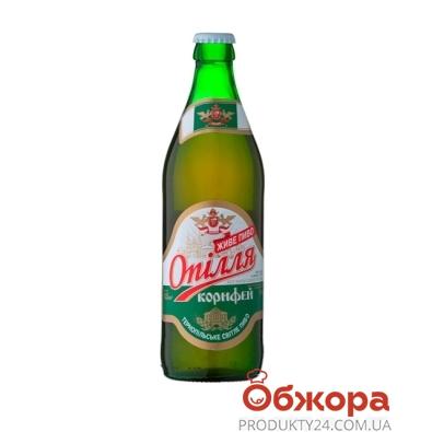 Пиво Опилля Корифей 0,5л ст – ИМ «Обжора»