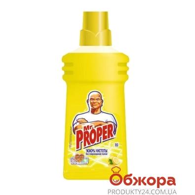 Жидкость для пола и стен Мистер Пропер (MrProper) лимон 500г – ИМ «Обжора»
