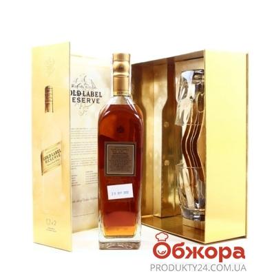 Виски Джонни Уокер (Johnnie Walker) голд резерв 0,7л.+2 стакана – ИМ «Обжора»