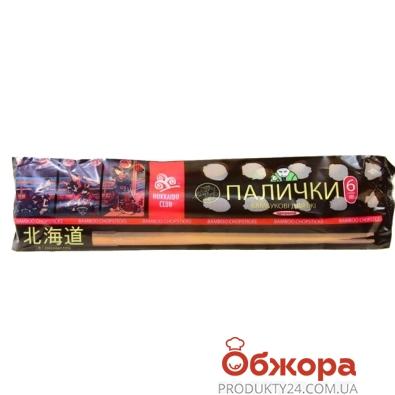 Палачки бамбуковые Экона 6 пар – ИМ «Обжора»
