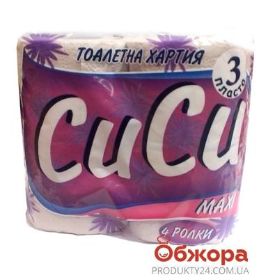 Туалетная бумага Макси Сиси.4. 3 слоя/100%/переработана. – ИМ «Обжора»