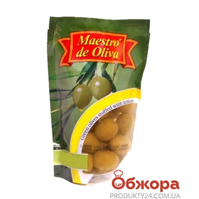Оливки Маэстро 170г лимон пет – ИМ «Обжора»