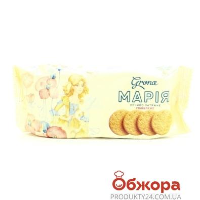 Печенье Грона (Grona) мария ваниль 70 г – ИМ «Обжора»