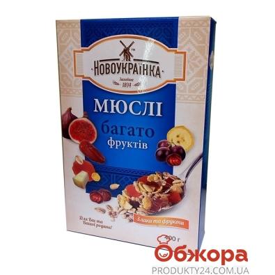 Хлопья Новоукраинка 400г мюсли  много  фруктов – ИМ «Обжора»