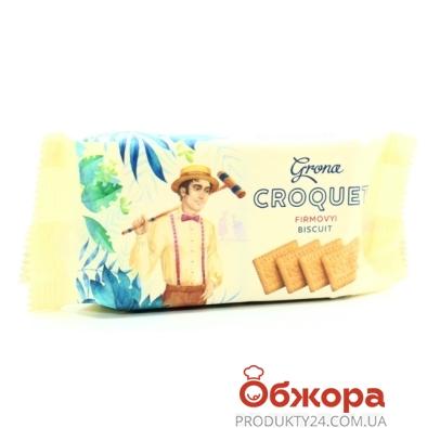 Печенье Грона крокет фирмовый 83 г – ИМ «Обжора»