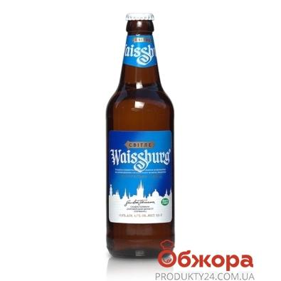 Пиво Умань Вайсбург 0,5л – ИМ «Обжора»