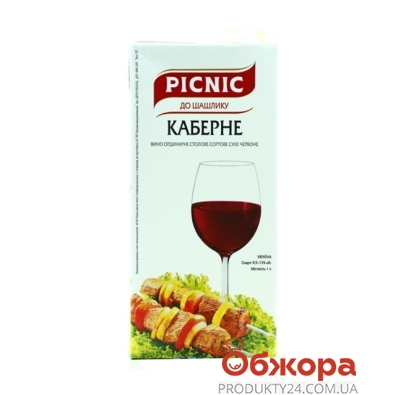 Вино Пикник (Picnic) Каберне красное сухое 1 л – ИМ «Обжора»
