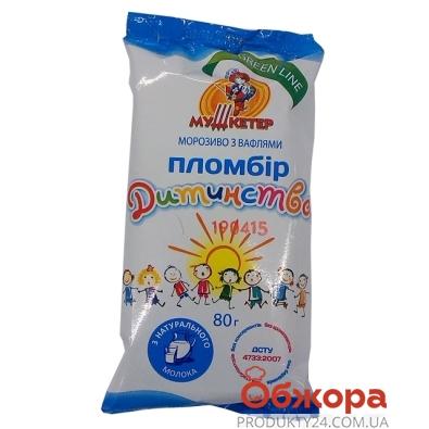 Мороженое Мушкетер Пломбир детства сэндвич без нап.80 г – ИМ «Обжора»