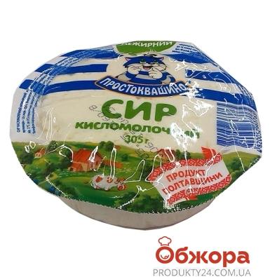 Творог Простоквашино 300г 0,6% (ГЦ) – ИМ «Обжора»