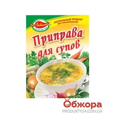 Приправа Любысток для супа 30 г – ИМ «Обжора»