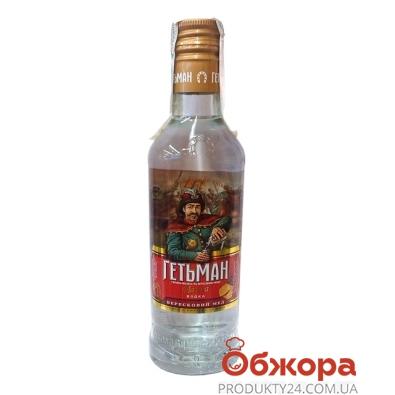 Водка Гетьман Мазепа вересковый мед 0,25л – ИМ «Обжора»