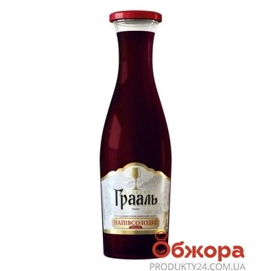 Вино Грааль Вино 1.0 Красное п/сл – ИМ «Обжора»