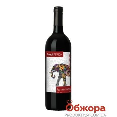 Вино Тач Африка (Touch Africa) красное п/сл 0,75 л – ИМ «Обжора»