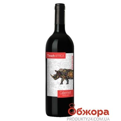 Вино Тач Африка (Touch Africa) Каберне красное сухое 0,75 л – ИМ «Обжора»