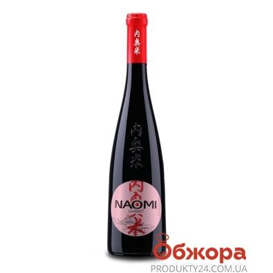 Вино Наоми (NAOMI) Гранат кр. 0,7л – ИМ «Обжора»