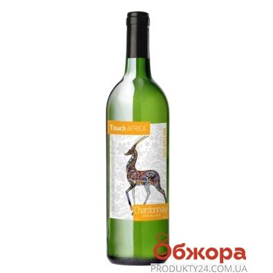 Вино Тач Африка (Touch Africa)  Шардоне белое сухое  0,75 л – ИМ «Обжора»