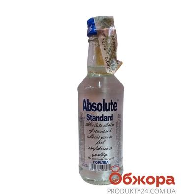 Водка Абсолют (Absolut) 0,2 л – ИМ «Обжора»