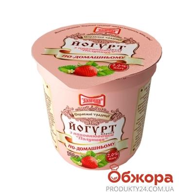 Йогурт Злагода Клубника 300 г 2% – ИМ «Обжора»