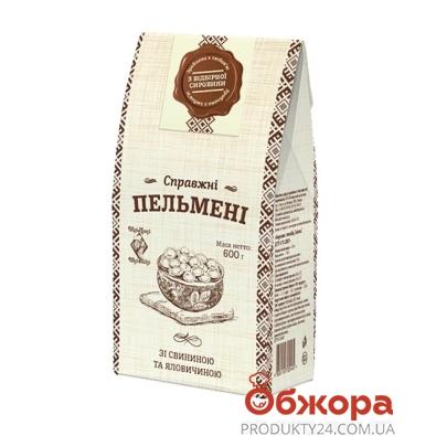 Пельмени Рудь Настоящие свинина/ говядина 600 г – ИМ «Обжора»
