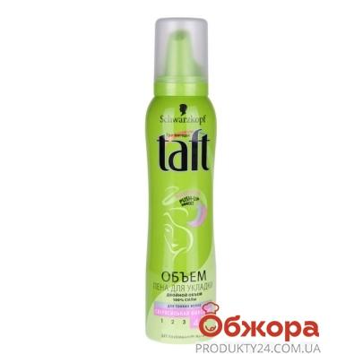 Пена для волос TAFT Зеленая-4 Экстрасильной фиксация 150 мл – ИМ «Обжора»