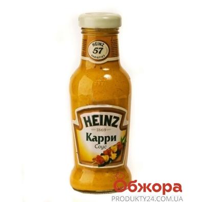 Соус Хайнц (Heinz) 250г кари ст/б – ИМ «Обжора»