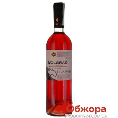 Вино Болград (Bolgrad) Совиньон Блан Пино Нуар роз. сух. 0,75л. – ИМ «Обжора»