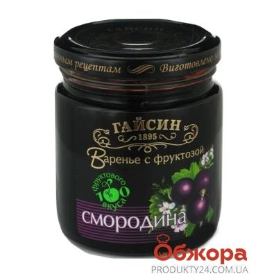 Варенье Гайсин диет.  смородина с фруктозой 270 г – ИМ «Обжора»