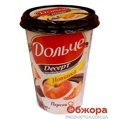 Десерт Дольче персик/шоколадная в шоколадной глазури 4% 400 г – ИМ «Обжора»