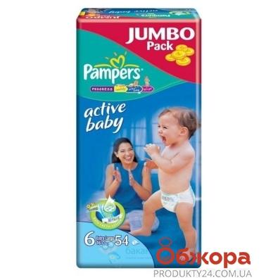 Подгузники Памперс (PAMPERS) Юниор+ Джамбо 54 2 шт – ИМ «Обжора»